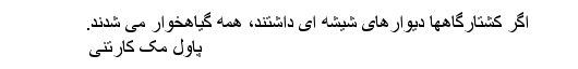 quote19