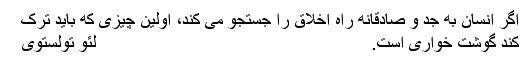 quote32